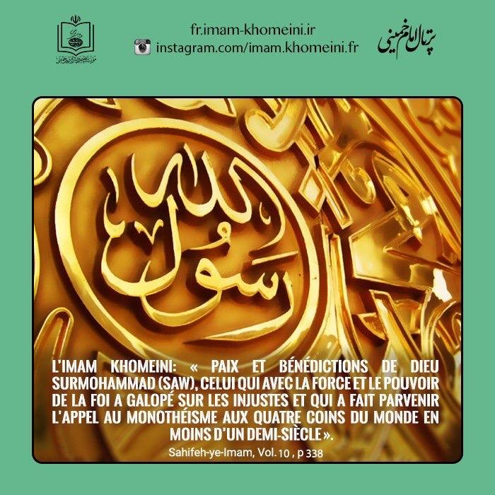Le début de la mission prophétique du prophète Mouhammad