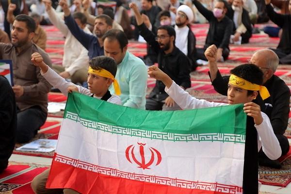 Commémoration du 15 Khrodad (04 juin)