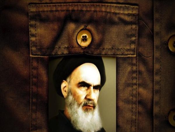 Le pouvoir de la République islamique demeure.