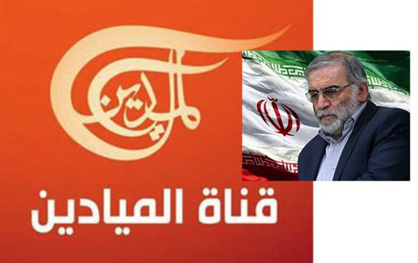 Assassinat d'un scientifique iranien