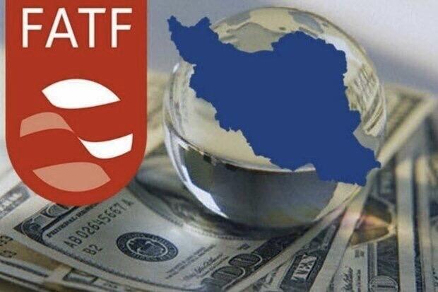 L`Iran sur la liste noire du GAFI à «motivation politique»