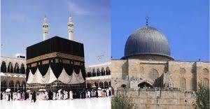 Le changement de laQiblah