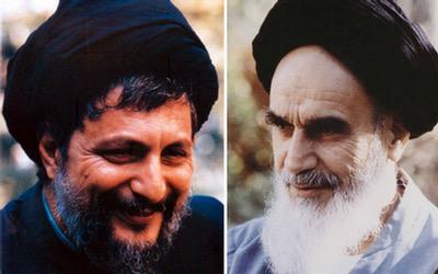 L'embarras extrême de l'Imam Khomeini