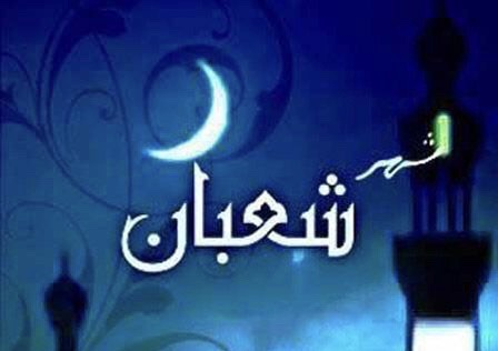Comment se préparer à Ziafatullah?
