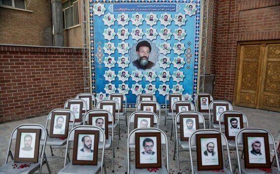 La tragédie d`une explosion de 1981 en Iran