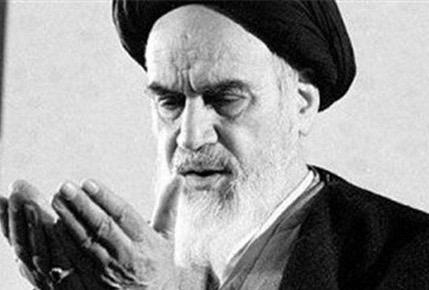 La lettre gnostique de l'Imam Khomeini à sa belle-fille, à la fin du mois de Ramadan: