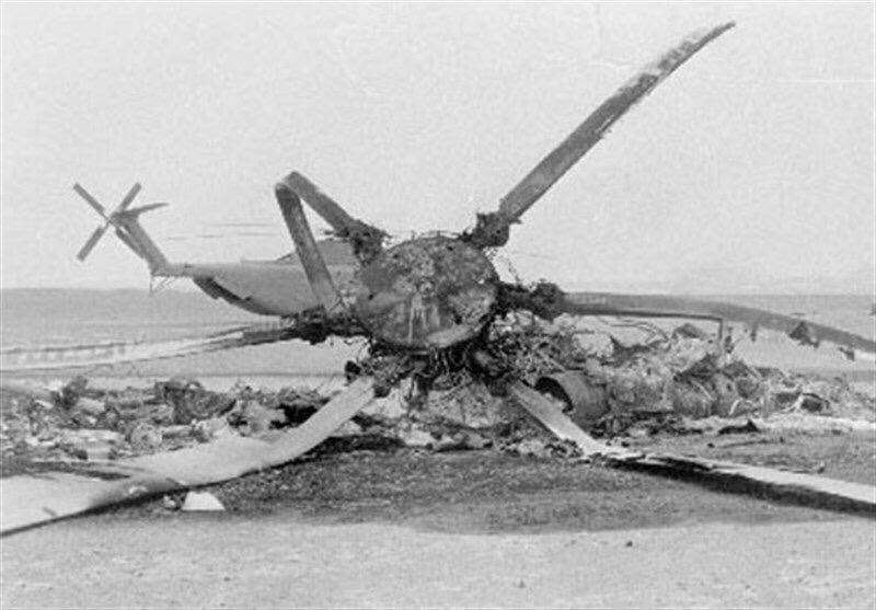 Quelle était la raison de l'attaque de l'armée américaine contre le désert de Tabas?