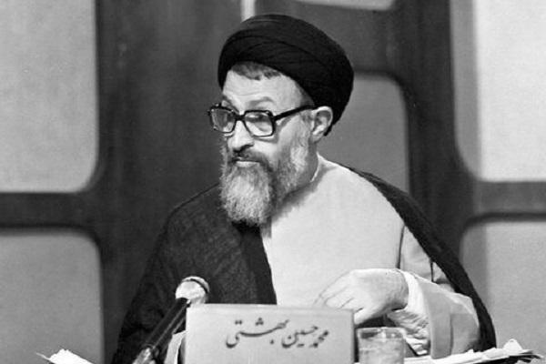 Les belles paroles de l'Imam Khomeini à propos des persécutions subies par shahid Beheshti :