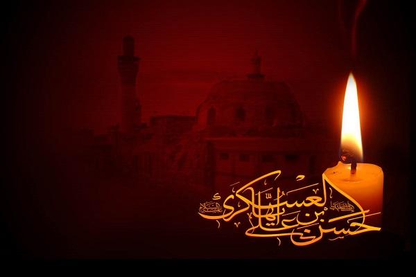 Le Martyre de l'Imam Hassan al-Askari (Psl)