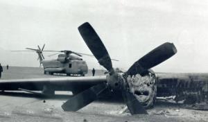 Comment les Américains ont-ils nommé l'attaque de Tabas?