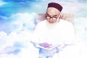 Quel était le programme spécial de l'Imam Khomeini pendant le mois béni de Ramadan?