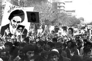 Les réalisations de la politique interne de la révolution islamique