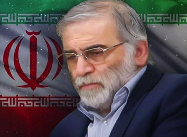 Message du Leader suite à l`assassinat du scientifique iranien, Mohsen Fakhrizadeh
