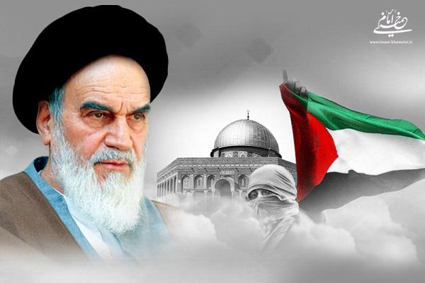 Journée mondiale d`Al-Quds et résistance en face aux superpuissances