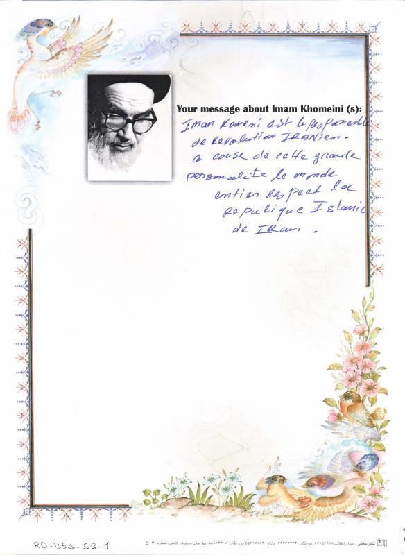 L`Imam Khomeiin, l`homme de la Révolution islamique d`Iran