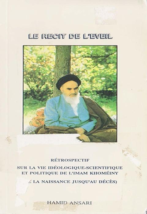 """La traduction française du livre: """"le récit de l'éveil"""""""