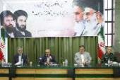 Réunion du comité d'organisation de la commémoration du décès de l'imam Khomeini (paix à son âme).