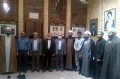 Visite de la maison de l'imam Khomeini à Najaf