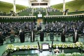 Début du onzième mandat de l'assemblée constitutive islamique d'Iran
