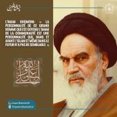 L'anniversaire de l'Imam Ali (as)