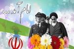 Mémoire de l`Imam Khomeini