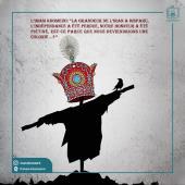 Capitulation de point de vue de l`Imam Khomeini