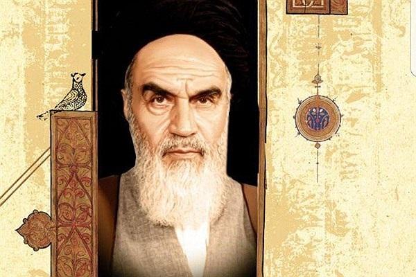 Université islamique aux yeux de l`Imam Khomeiny