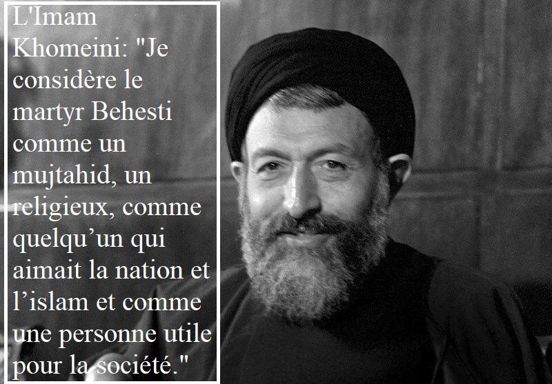 """L`Imam Khomeini: """"Le martyr Behesti est le fondateur du nouveau système judiciaire du pays."""""""