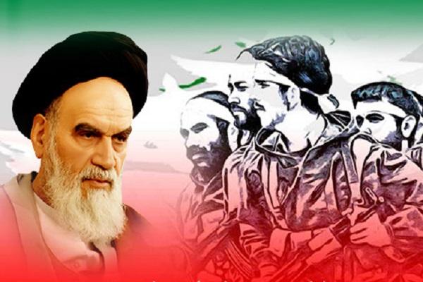 L`Imam Khomeini et la formation de Basij