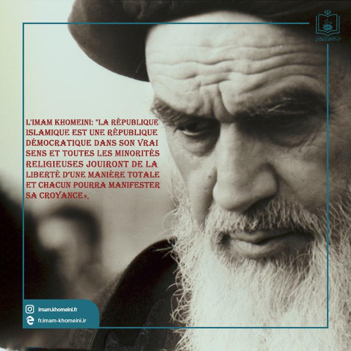 Quelques parties des discours de l`Imam Khomeini à Paris