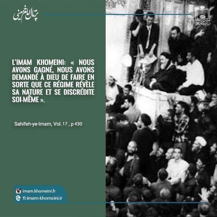 La tragédie de l'attaque du régime impérial contre le grand séminaire Fézyyeh
