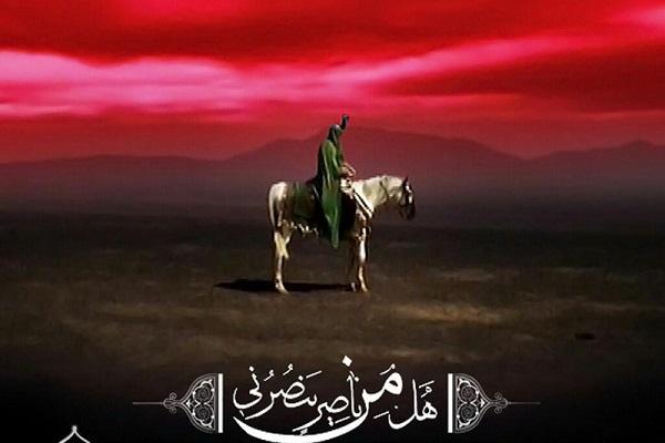Qui est l'Imam al-Hussayn (AS)?