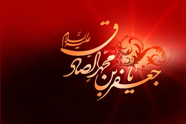 L`Iran commémore l`anniversaire du martyre de l`Imam Sadiq (P)