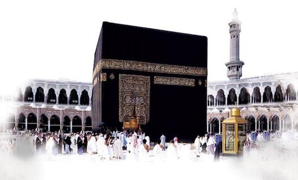 La direction de la Kaaba (Qibla)