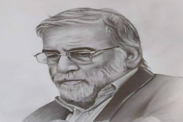 La terreur du martyr Fakhrizadeh