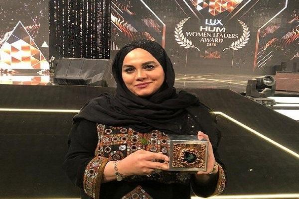Une iranienne a reçu le prix des meilleures femmes du monde musulman