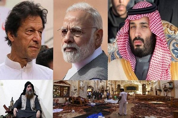 Les événements du monde islamique en 2019