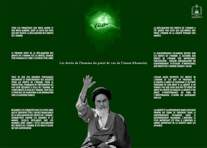 Les droits de l`homme du point de vue de l`Imam Khomeini