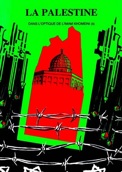 """La présentation du livre """"La Palestine"""""""
