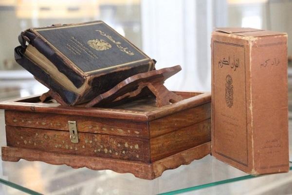 Le premier Coran imprimé d'Asie de l'Est
