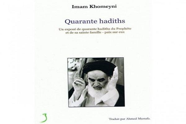 L'imam Khomeini dans son livre «quarante hadiths», présente quel groupe de personnes comme les pires créatures chez le Dieu?