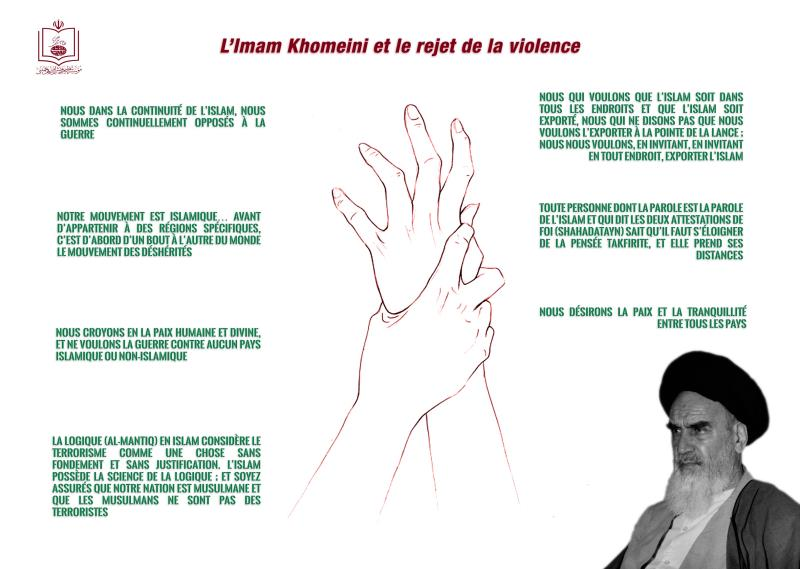 L`Imam Khomeini et le rejet de la violance