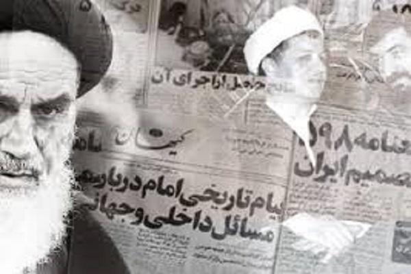 Comment l'Imam Khomeini avait-il réagi face à l'approbation de la résolution 598?