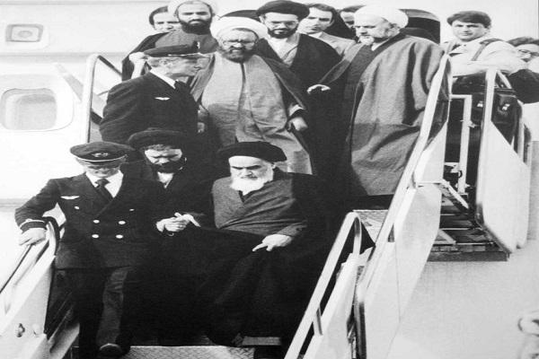 Les conséquences majeures du retour de l'Imam Khomeini