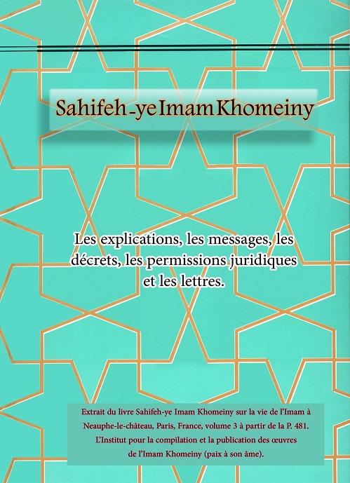 SAHIFEH-YE IMAM KHOMEINY (2ème partie)