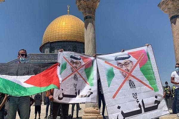 La Palestine et la trahison d`Abou Dhabi