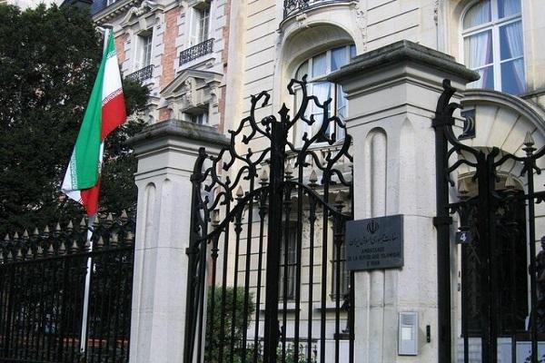 Tenue de la cérémonie de commémoration de la victoire de la révolution islamique d'Iran à Paris