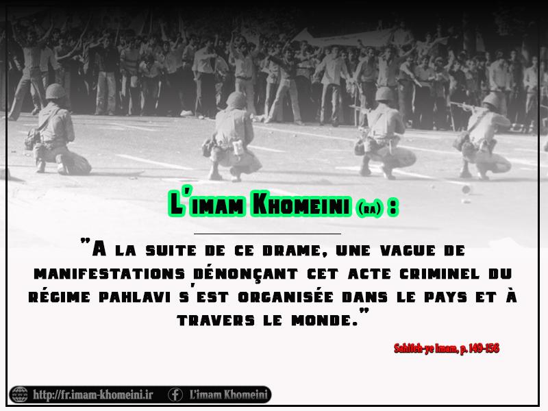 """L`Imam Khomeini: """"Le 8 septembre fait partie des jours de Dieu, vous devez vous souvenir de ça. Vous devez vous rappeler ce jour de Dieu."""""""