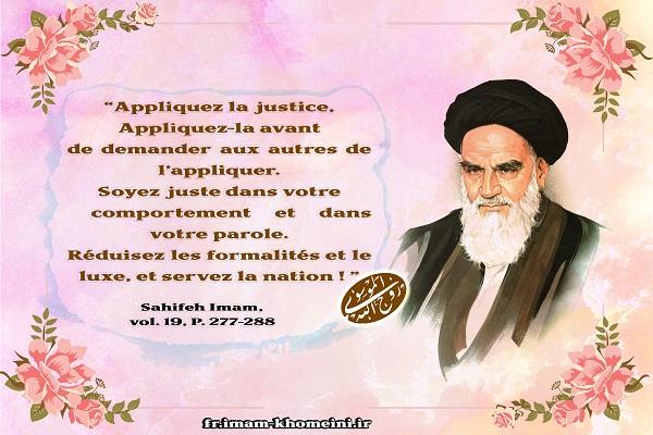 A l`occasion du trente-deuxième anniversaire du décès de l`imam Khomeini