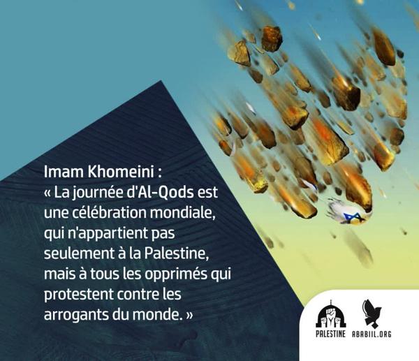 """L`Imam Khomeini: """"La journée d`Al-Qods est une célébration mondiale, qui n`appartient pas seulement à la Palestine..."""""""